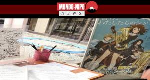 lista com mensagens de apoio e -poster de anime produzido pelo estúdio