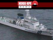 marinnha japonesa