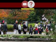 Pessoas visitando um parque durante o outono no Japão