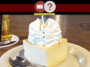 Cheesecake japones da patisseria Criollo