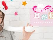 Chapéu da hellokitty da Sanrio