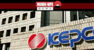 Fachada da empresa kepco no Japão