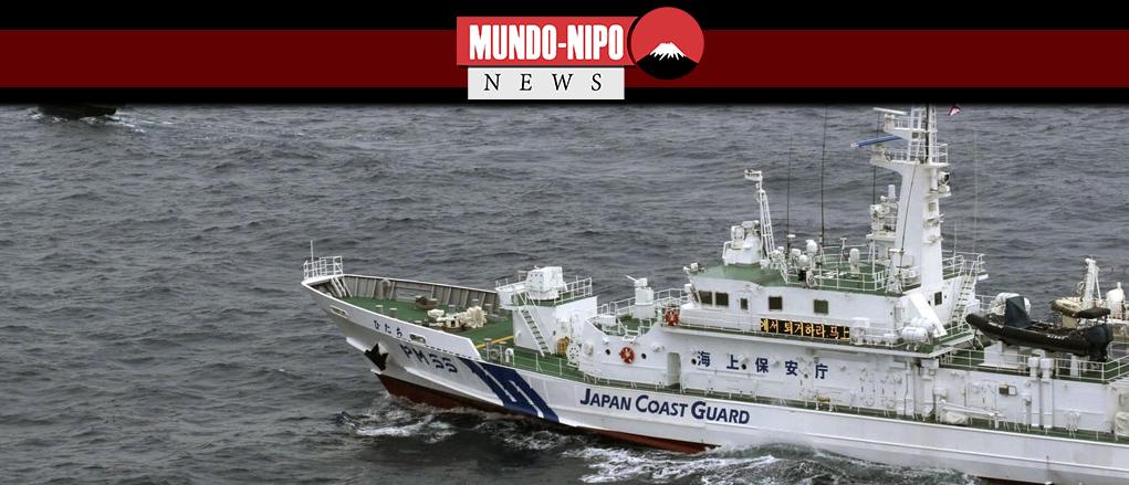 Navio da guarda costeira do Japão