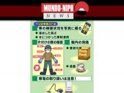 Recomendações NHK para casas atingidas pelo desastre