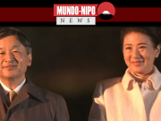 Imperador Naruhito e Imperatriz Masako