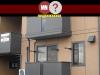 Apartamento no Japão