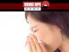 Pessoa com congestão nasal