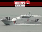 Barco-patrulha doado às Filipinas