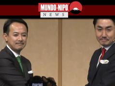 As gigantes Yahoo Japão e Line realizam acordo de fusão