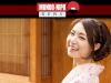 Mulher posando para fotografia, vestindo um kimono rosa