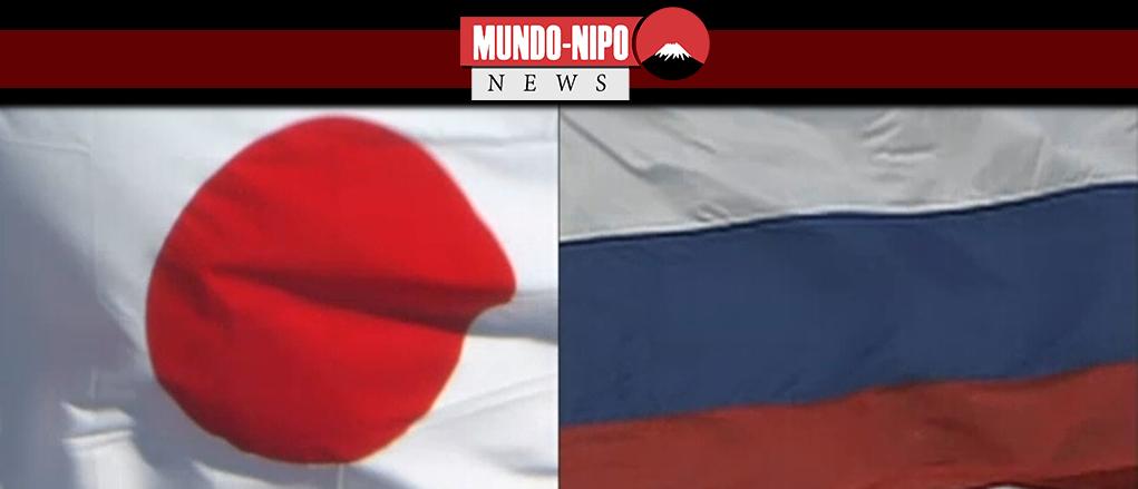 Bandeiras: Japão e Russia