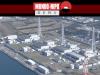 Usinas vistas em fotografia aérea
