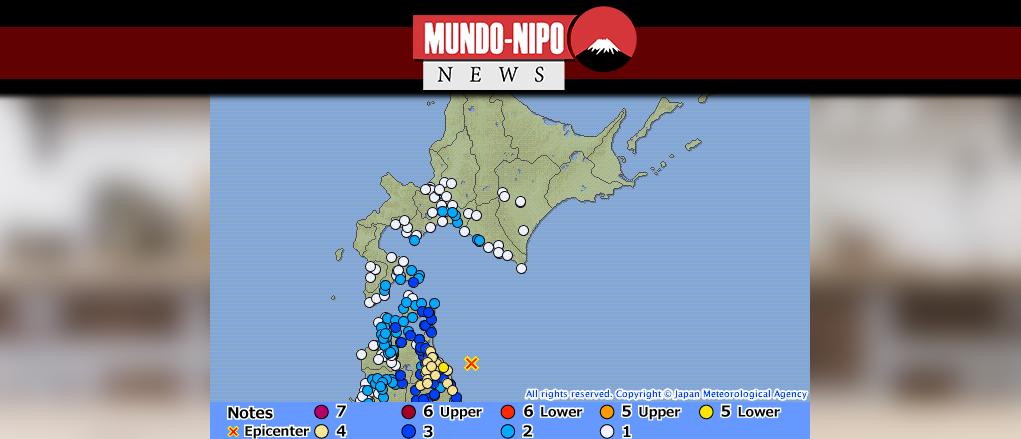 Terremoto de magnitude 5 atinge aomori
