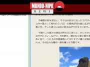 Teste realizado para testar o nível intelectual japonês