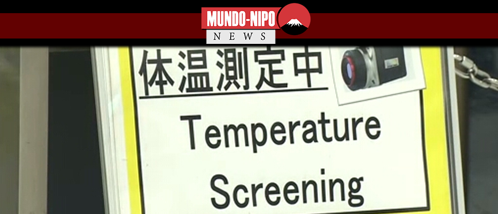 Aeroporto de narita instala sistema de cameras termográficas