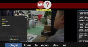 Aprendendo japones assistindo netflix