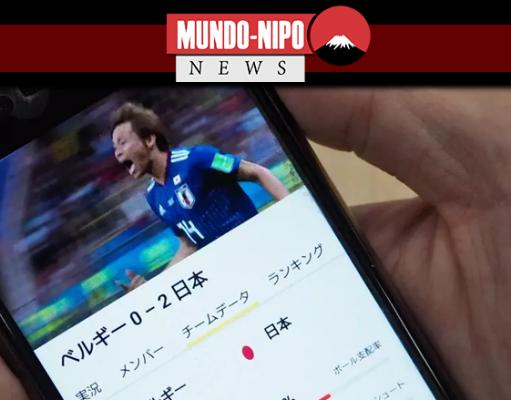 NHK consegue aprovação para serviço de streaming