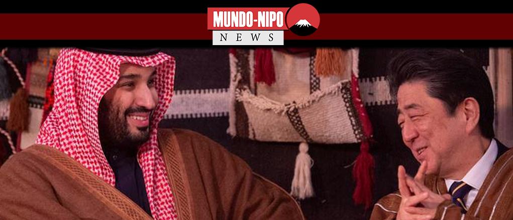 O príncipe herdeiro da Arábia Saudita Mohammed bin Salman se encontra com o primeiro-ministro japonês Shinzo Abe