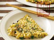 Panqueca de arroz Okonomiyaki