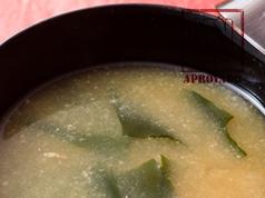 Sopa de gengibre