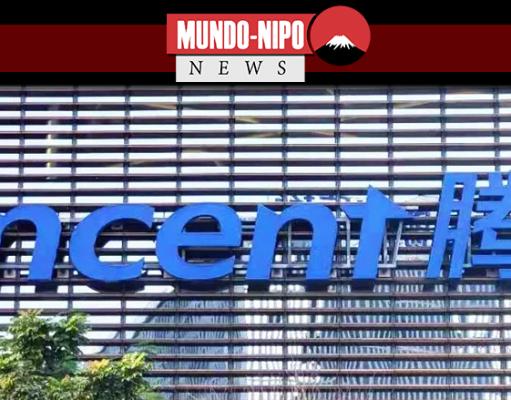QualdiaTecent investe em empresa de bayoneta e nier automatade do ar melhora após anos de nova lei