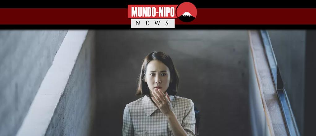 Cena do filme sul-coreano parasite