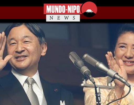 O imperador Naruhito e a imperatriz Masako acenam para simpatizantes