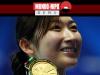 Rikako Ikee comemora com sua medalha de ouro depois de vencer a final de 50 metros feminina nos Jogos Asiáticos em Jacarta