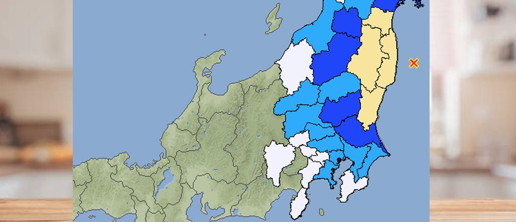 Terremoto atinge o japão nesta quarta feira