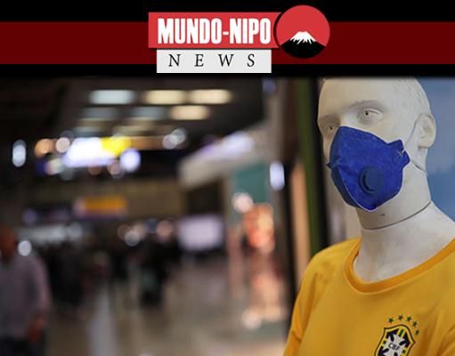 Loja em aeroporto brasileiro mostra manequim com camisa da CBF e máscara