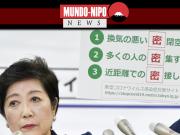 Yuriko koike pede cooperação da população