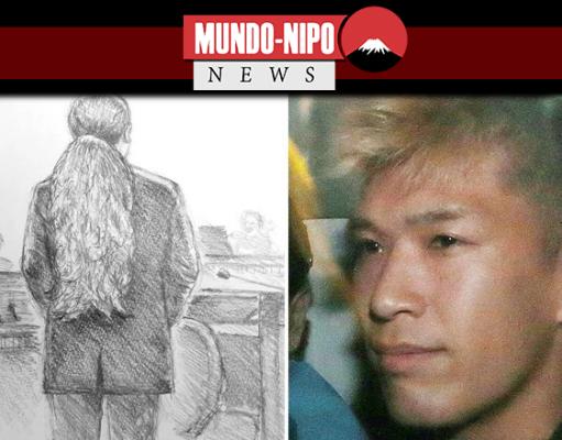 autor do massacre de sagamihara