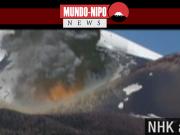 simulação de uma erupção no monte fuji
