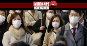 Pessoas caminhando pela cidade de tokyo