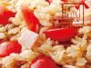 Salada de arroz de sushi