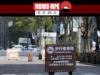 Tokyo registra novos casos