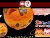 takoyaki nyan pancake